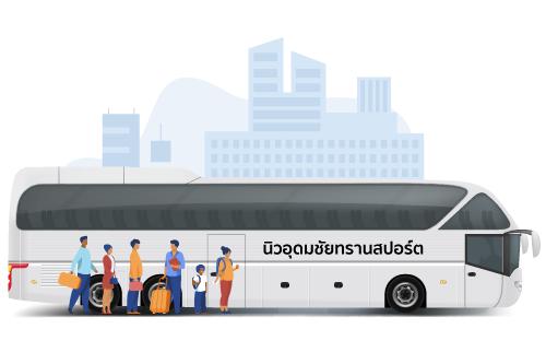 บริการเช่ารถบัส บริการรถรับส่ง บริการนำเที่ยว จัดโปรแกรมทัวร์