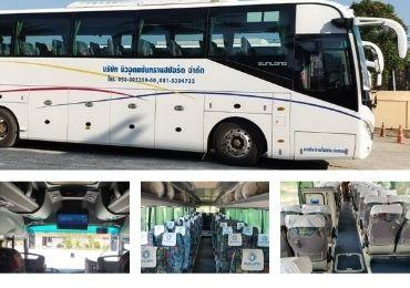 รถบัส Sunlong 43 ที่นั่ง